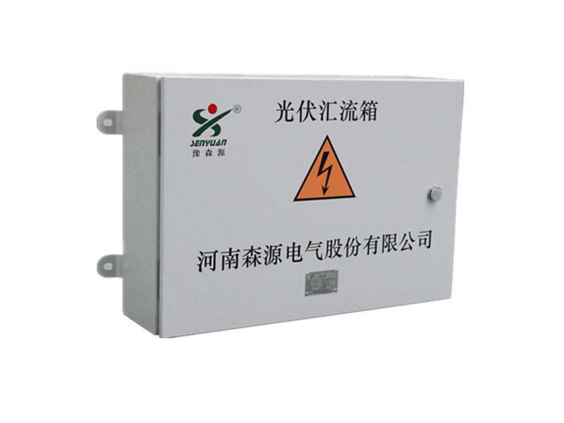 SYPV 型光伏汇流箱