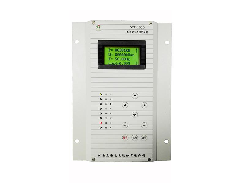 SY-3000系列微机保护装置