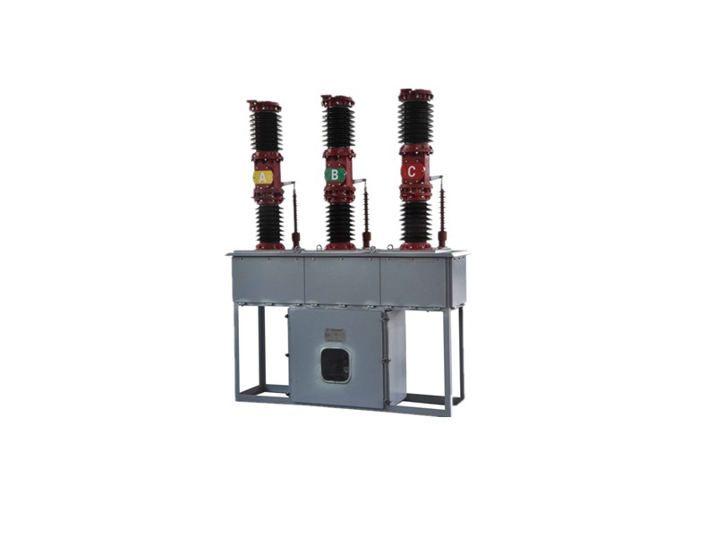 ZW7-40.5 Outdoor High Voltage AC Vacuum Circuit Breaker