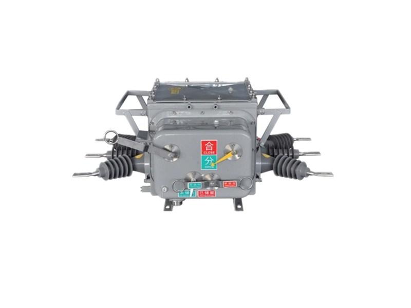 ZW20-12型户外高压交流真空断路器