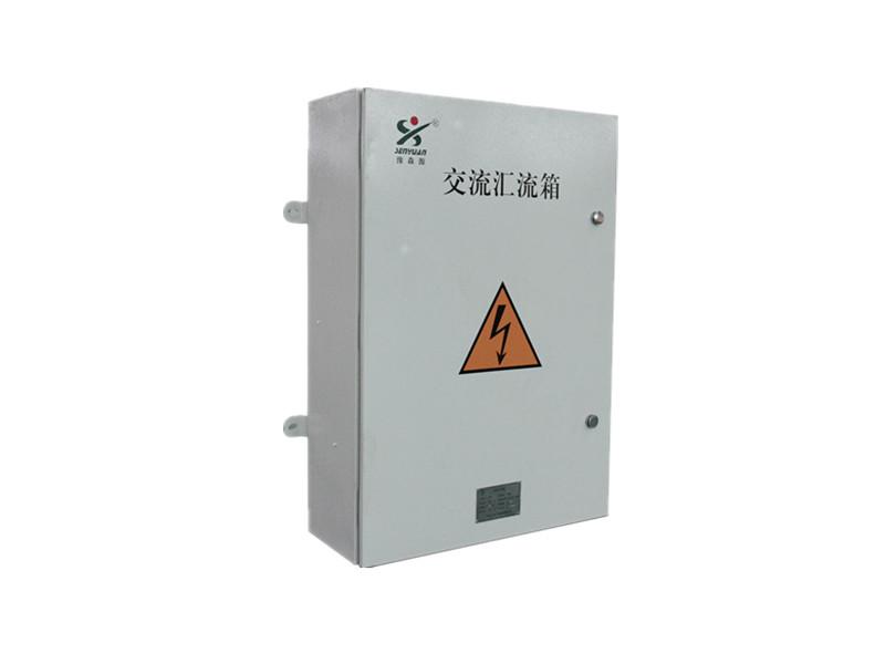 PVXLS 型交流汇流箱