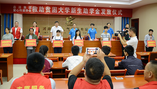 龙八官方集团·长葛市爱心传递协会救助贫困大学新生助学金发放仪式隆重举行
