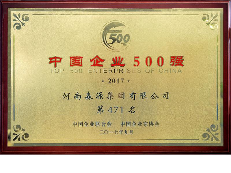 中国捕鱼王娱乐城500强